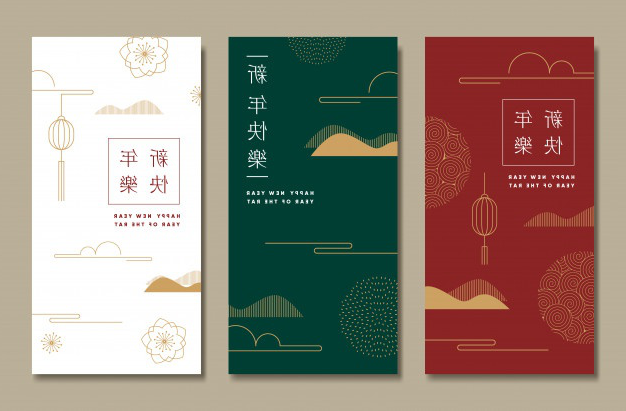Chinese new year greeting backgrounds.